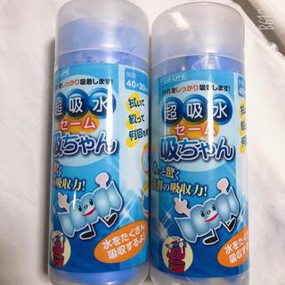 セーム      (タオル/バス用品)