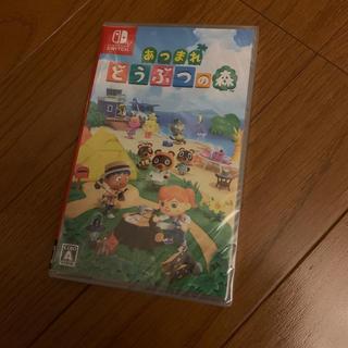 Nintendo Switch - 任天堂 どうぶつの森 新品 未開封