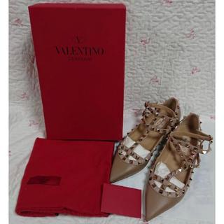 ヴァレンティノ(VALENTINO)のヴァレンティノ VALENTINO ロックスタッズ フラットシューズ バレリーナ(バレエシューズ)