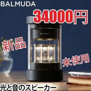 バルミューダ(BALMUDA)の【今月購入・新品】バルミューダ  ザ  スピーカー(スピーカー)