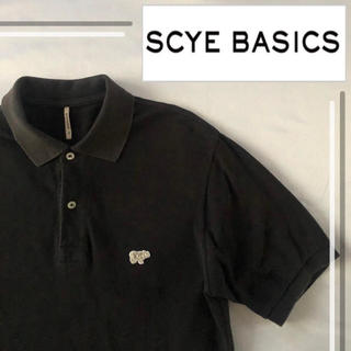 Scye - 美品  ポロシャツ サイベーシックス  ワンポイント ロゴ