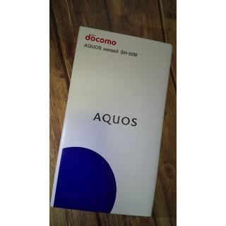 SHARP - 新品未開封 AQUOS sense3 SH-02M (白) SIMロック解除可