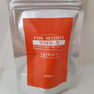 PDS NMN-X アイテック マトリックス (美容液)
