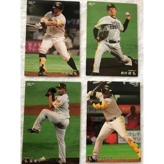 カルビー(カルビー)の⑥プロ野球チップスカード プロ野球カード(スポーツ選手)
