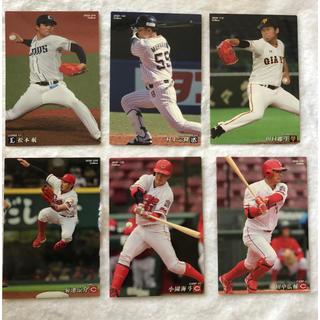 カルビー(カルビー)の⑦プロ野球チップスカード プロ野球カード(スポーツ選手)