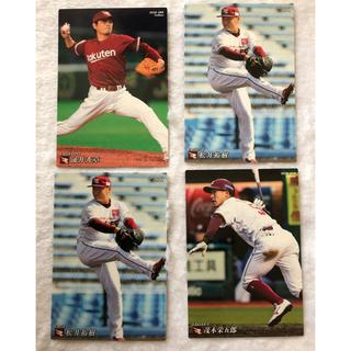 カルビー(カルビー)の⑧プロ野球チップスカード プロ野球カード(スポーツ選手)