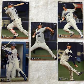 カルビー(カルビー)の⑨プロ野球チップスカード プロ野球カード(スポーツ選手)