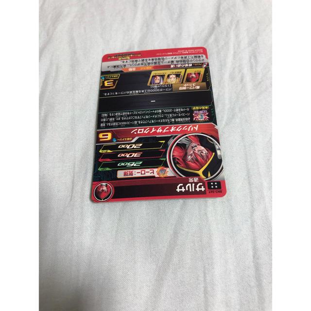 BANDAI(バンダイ)のBM3-069 サルサ 美品 エンタメ/ホビーのトレーディングカード(シングルカード)の商品写真