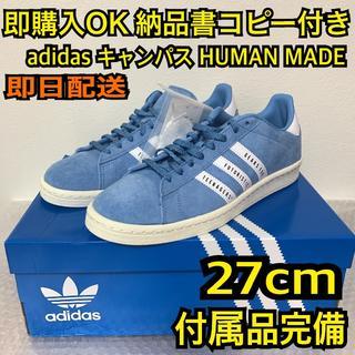 adidas - 即購入OK 27cm アディダス キャンパス HUMAN MADE