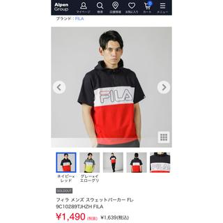 FILA - ★ FILA Tシャツパーカー★