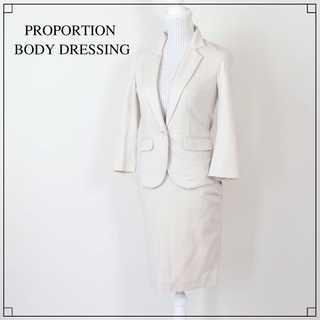 プロポーションボディドレッシング(PROPORTION BODY DRESSING)の美品♪プロポーションボディドレッシング★セットアップスーツ ベージュ 2(S)(スーツ)