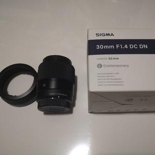 SIGMA - SIGMA 30mm f1.4 マイクロフォーサーズ用 m43 単焦点