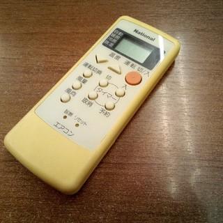 パナソニック(Panasonic)のナショナル  エアコンリモコン A75C2117  k115(エアコン)