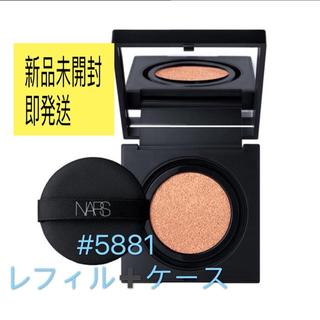 NARS - ナーズ クッションファンデーション 5881