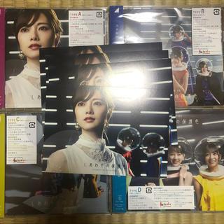 ノギザカフォーティーシックス(乃木坂46)の乃木坂46 25th 幸せの保護色 ABCD(ポップス/ロック(邦楽))