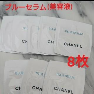 シャネル(CHANEL)のシャネル CHANELブルーセラム美容液  プレセラム(美容液)