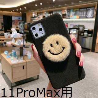 【iPhoneProMax用】ブラックのふわふわニコちゃんケース(iPhoneケース)