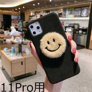 【iPhone11Pro用】ブラックのふわふわニコちゃんケース(iPhoneケース)