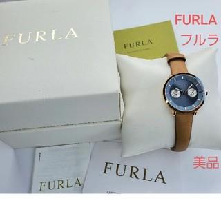 フルラ(Furla)のFURLA フルラ 美品 レディース腕時計 付属品多数 正規品 アナログ(腕時計)