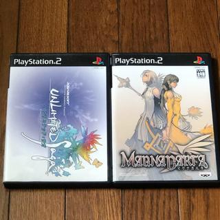 PlayStation2 - PS2 アンリミテッドサガ&マグナカルタ 2点セット