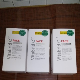 ビタブリットCフェイス 3個(美容液)