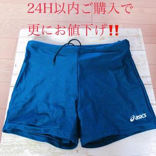 アシックス(asics)の水着⭐︎ネイビー ⭐︎メンズ⭐︎M⭐︎24H以内ご購入で更に¥300お値下げ‼️(水着)