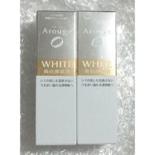 アルージェ(Arouge)のアルージェ ホワイトニング エッセンス ×2(美容液)