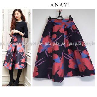 ANAYI - ANAYI フラワージャガードスカート
