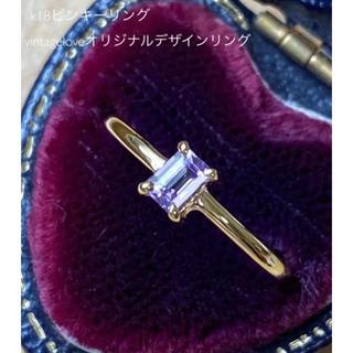 新作☆オリジナルデザインリング非加熱ゾイサイト タンザナイト タイプA(リング(指輪))