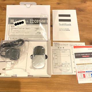 ソフトバンク(Softbank)のほぼ新品 softbank C01HW Wi-Fiルーター(PC周辺機器)