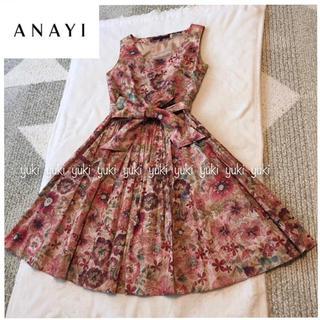 ANAYI - ANAYI 花柄フレアワンピース