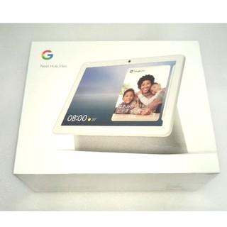 クローム(CHROME)の【新品】Google Nest Hub Max チョーク GA00426-JP(PC周辺機器)