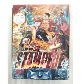集英社 - 【新品】『ONE PIECE STAMPEDE』DVD初回版