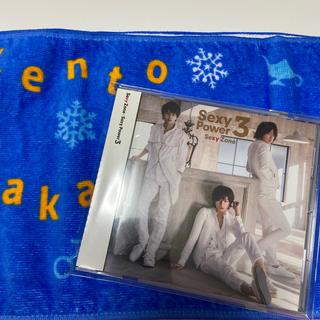セクシー ゾーン(Sexy Zone)のSexyZone 中島健人 マフラータオル CD付き(男性アイドル)