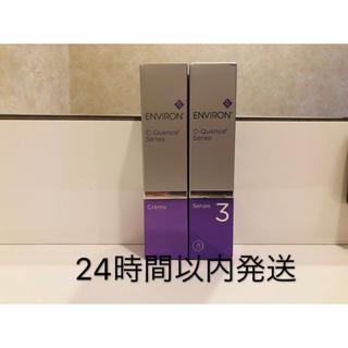 新品エンビロン ENVIRON C-クエンスセラム 3   クリーム(美容液)