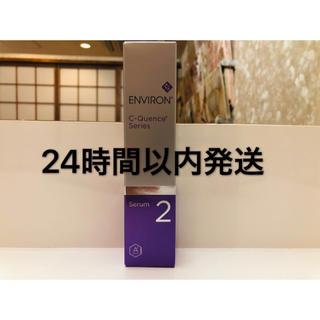 新品エンビロン ENVIRON C-クエンス セラム 2  35ml(美容液)