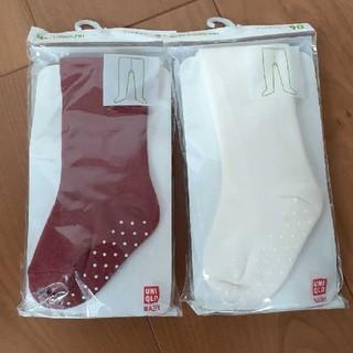 ユニクロ(UNIQLO)の新品 ユニクロ タイツ 2点セット 90(靴下/タイツ)