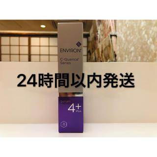 新品エンビロン ENVIRON C-クエンス セラム 4プラス 35ml(美容液)