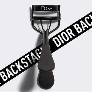 Christian Dior - ❤️ディオール ビューラー 新品未使用 バックステージ 限定品