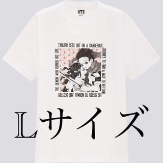 UNIQLO - ユニクロ 鬼滅の刃 Lサイズ Tシャツ たんじろう ねずこ 炭治郎 禰豆子