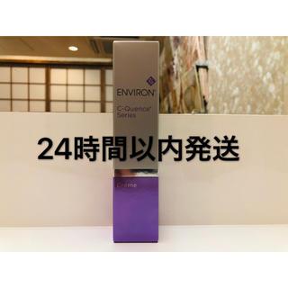 新品エンビロン ENVIRON C-クエンスクリーム(美容液)