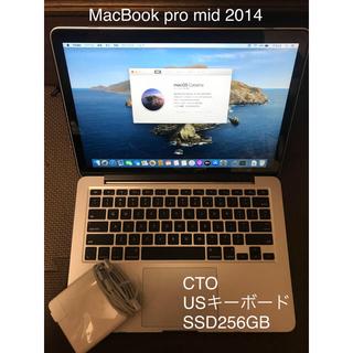 MacBook pro mid2014 13インチ SSD256GB