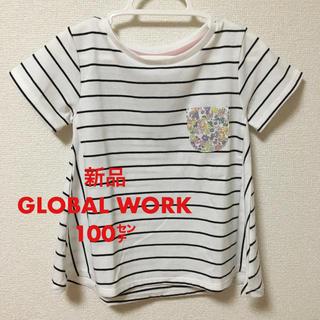 GLOBAL WORK - 新品 グローバルワーク トップス