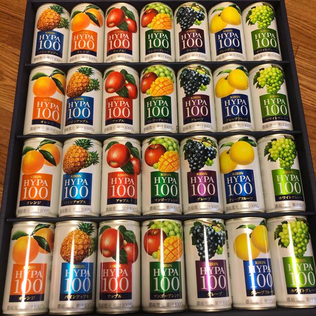 キリン(キリン)のキリン ジュース詰め合わせ 28本 食品/飲料/酒の飲料(ソフトドリンク)の商品写真