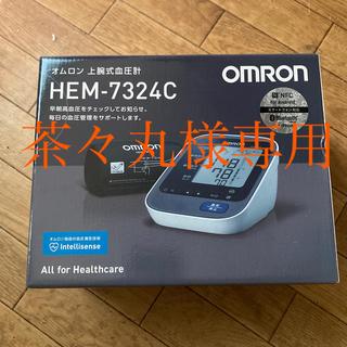 オムロン(OMRON)のオムロン上腕式血圧計HEM-7324C(健康/医学)