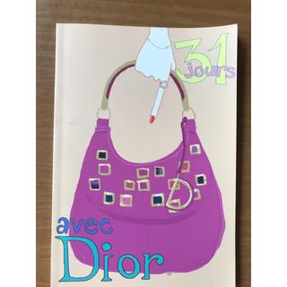 ディオール(Dior)のDior メモ帳 ダイアリー SPUR(ノート/メモ帳/ふせん)