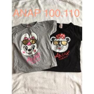 アナップキッズ(ANAP Kids)のANAP アナップ 100 Tシャツ 半袖 女の子 セット(Tシャツ/カットソー)