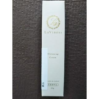 【1品限り‼️】LaViness(ラヴィネス  )美白クリーム 20g(美容液)
