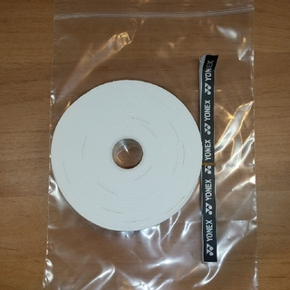 YONEX - ヨネックス グリップテープ 15本 白