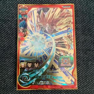 ドラゴンボール - ゴハンクス:ゼノ  オフィシャルスリーブ付